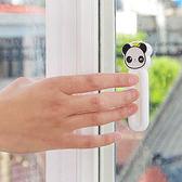 ◄ 生活家精品 ►【J101】門窗輔助拉手器 多用途 黏貼 輔助 簡易 門窗 櫥櫃 省力 居家 糖果色
