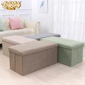 110L收納儲物凳子可坐沙發矮凳折疊長方形收納箱【步行者戶外生活館】