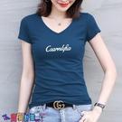 短袖T恤 素色T恤棉質V領短袖t恤女夏季2021新款韓版緊身上衣服純色打底衫女士修身【寶貝 上新】