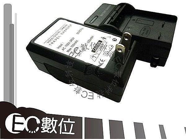 【EC數位】OLYMPUS 數位相機 X550 X200 SP500 專用 RCRV3 R-CRV3 充電器
