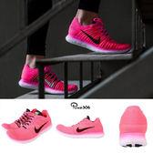 【五折特賣】Nike 慢跑鞋 Wmns Free RN Flyknit Run 5.0 粉紅 黑 白 基本款 運動鞋 女鞋【PUMP306】 831070-600