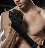 健身房護手套