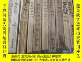 二手書博民逛書店罕見電影創作(1980年1-6)平裝合訂本Y124676