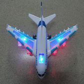 A380遙控飛機模型小孩充電電動兒童玩具航空客機耐撞耐摔igo     韓小姐