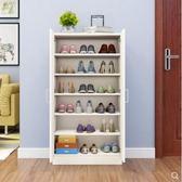 玄關櫃 現代簡約時尚鞋櫃大容量木質鞋櫃鞋櫥收納櫃多層大鞋櫃門廳櫃鞋架 非凡小鋪 JD