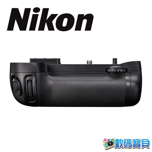 Nikon MB-D15 原廠電池握把 【國祥公司貨,6期0利率,免運費】 for D7200 / D7100 mbd15