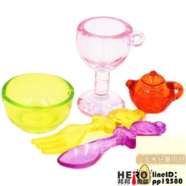 兒童辦家家酒玩具孩子餐具玩具迷妳湯勺叉子碗酒杯茶壺水晶過家家【小玉米】