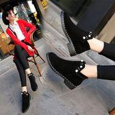 靴子 鞋子2018新款英倫風復古圓頭切爾西靴粗跟低跟珍珠短靴子磨砂女鞋 雙11狂歡購物節