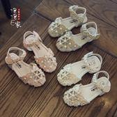 公主鞋 編織紋珍珠包頭公主鞋沙灘鞋女童涼鞋中大童兒童鞋子 聖誕節交換禮物
