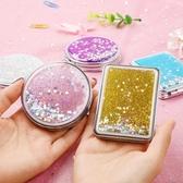 小鏡子女可愛少女心雙面折疊小圓鏡子便攜隨身 青山市集