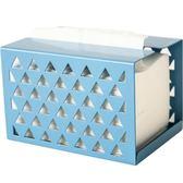 舍里北歐創意簡約鐵藝客廳抽紙巾盒家用餐巾紙收納盒客廳擺件車用 全館免運