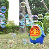 泡多多企鵝泡泡機 兒童吹泡泡神器全自動婚禮舞台電動泡泡機玩具 HM  范思蓮恩