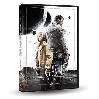 星際叛將 歐西里斯之子 DVD The Osiris Child SFv1 免運 (購潮8)