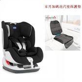 【贈送munchkin 的汽座保護墊】Seat up 012 Isofix 0-7歲安全汽座-夜幕黑 12900元