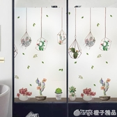 玻璃貼紙裝飾個性創意窗戶防曬隔熱貼膜透光不透明衛生間門窗花紙  (橙子精品)