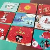 50張 主持人手卡臺詞卡婚禮司儀用記憶提詞硬卡片紙質【君來佳選】
