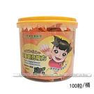 【長庚生技】兒童明亮複方QQ軟糖 x1桶(100粒/桶)