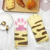 貓咪貓爪創意廚房隔熱烘焙手套防燙加厚烤箱耐高溫微波爐專用 【快速出貨】