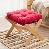 【活動最後下殺倒數1天】北歐簡約櫸木椅凳-紅色-生活工場