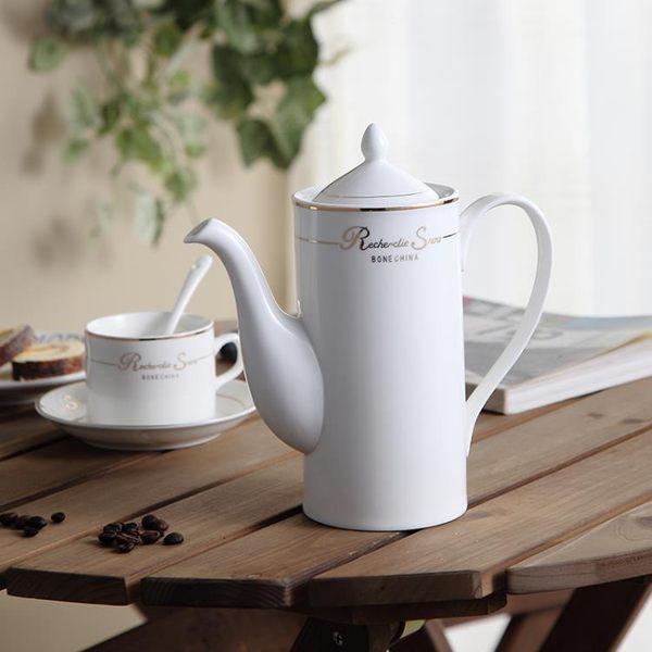 歐美式骨瓷咖啡壺 手沖壺家用創意茶壺 陶瓷冷水壺tz8307【棉花糖伊人】