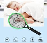 電蚊拍可充電式LED燈大號網面家用蒼蠅拍電池滅蚊拍電蚊子拍igo  蜜拉貝爾