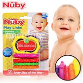 【one more】美國代購 100%正品 Nuby Play Links 咬咬環/ 8色扣環固齒玩具/嬰幼兒益智玩具