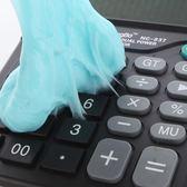 魔力死角清潔膠 汽車空調出風口去塵膠 筆記本電腦機械鍵盤臺式機除灰 挪威森林
