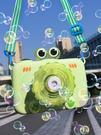 照相機泡泡機兒童電動全自動泡泡槍水吹泡泡機少女心網紅抖音同款 快速出貨