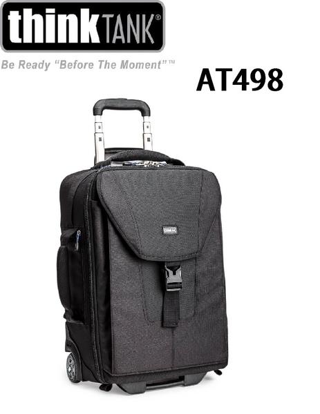 名揚數位  THINK TANK   AIRPORT TAKEOFF™ 滾輪式攝影行李箱  AT498   彩宣公司貨
