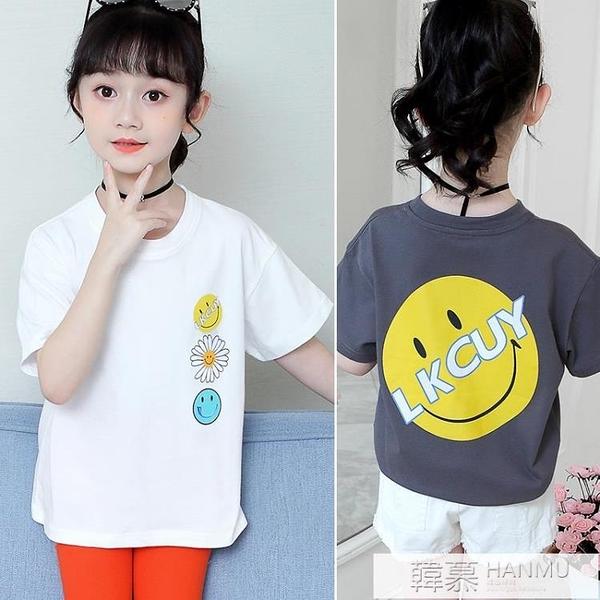 女童短袖T恤2021新款夏裝圓領寬鬆上衣女孩卡通小雛菊印花體恤衫 母親節特惠