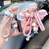 (快速)鑰匙圈 號碼牌防丟鑰匙扣情侶一對 簡約創意可愛小女孩鑰匙鏈圈鈴鐺掛件