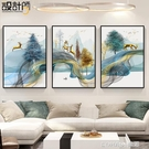 客廳沙發牆裝飾背景畫三聯畫現代簡約抽象牆面掛畫北歐風格牆壁畫 NMS 樂活生活館