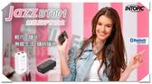 新竹【超人3C】廣鼎 INTOPIC 藍芽 V3.0 音控盒傳輸器耳機 SP-HM-BT001 0090431