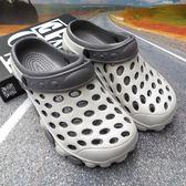 涼鞋夏季包頭拖鞋大頭男士涼鞋休閒洞洞鞋厚底軟底沙灘鞋情侶涼鞋 【四月特賣】
