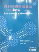 【書寶二手書T5/電腦_DYY】資料結構與演算法使用 Java_4/e_劉傳銘