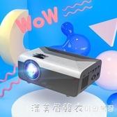 投影儀家用1080p小型便攜手機一體機墻投4k超高清迷你宿舍學生電視高清 NMS漾美眉韓衣