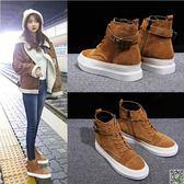 馬丁靴 冬新款女鞋馬丁靴女網紅短靴加絨短筒靴韓版百搭雪地鞋 都市時尚
