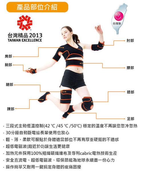 ✿✿✿【福健佳健康生活館】TherMedic舒美立得護具型冷熱敷墊-PW120護肘型