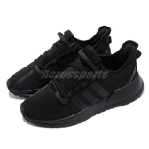 adidas 慢跑鞋 U_Path Run 黑 全黑 休閒鞋 襪套式 男鞋 【PUMP306】 G27636