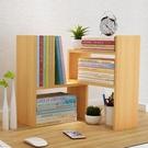 簡易辦公室桌上小書架宿舍桌面置物架書架兒童學生收納架子書柜 聖誕節全館免運