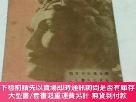 二手書博民逛書店罕見生活の創作Y449231 GROUP·ORIGIN 編 寶雲舍 出版1949