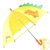 恐龍兒童雨傘女男童長柄寶寶直立傘卡通自動超輕【雲木雜貨】