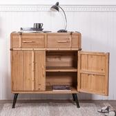 杉の木雜物櫃-生活工場