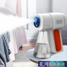 給皂機 納米手持消毒槍自動無線居家汽車消毒日常除菌噴霧滅菌殺菌消毒器 星河光年