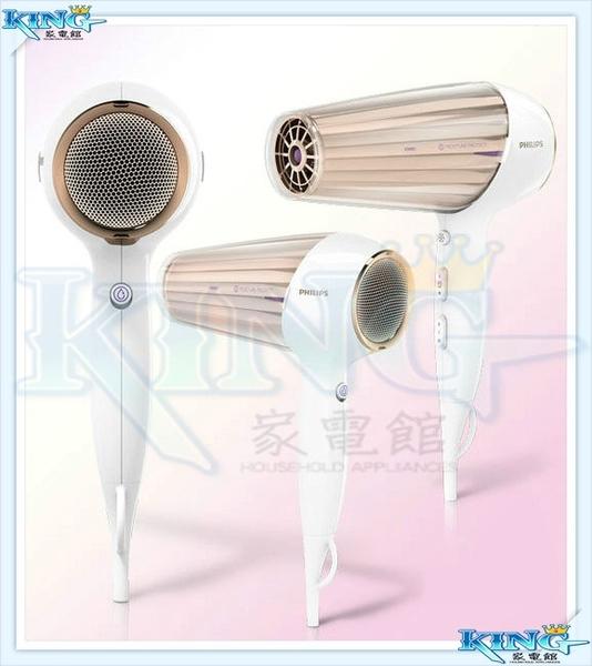 《Y!獨家 贈雪芙蘭護唇膏》飛利浦 HP8280/HP-8280 PHILIPS 溫控天使光吹風機 負離子護髮