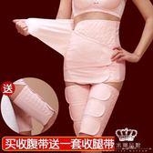 產后收腹帶 透氣束縛帶塑身月子專用