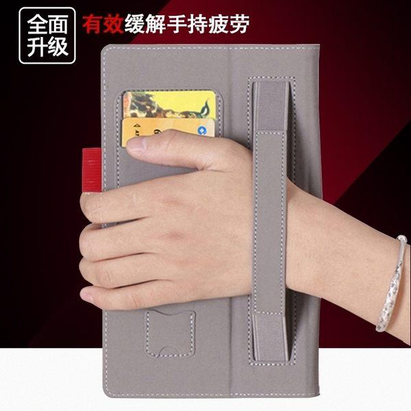 聯想Lenovo TAB4 8吋 保護套 TB-8504F/N 平板皮套 休眠 牛皮紋 防摔 支架手托插卡 外殼丨麥麥3C
