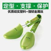 塑料鞋撐子可調節男式女式鞋子撐鞋器擴鞋器男皮鞋定型 mj8736【野之旅】TW