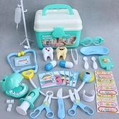 家家酒玩具兒童醫生玩具套裝男女孩寶寶箱打針【君來佳選】