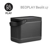 【夜間特賣】B&O PLAY BEOLIT17 BEO-LIT17 無線藍牙喇叭